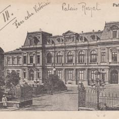 BUCURESTI PALATUL REGAL CALEA VICTORIEI - Carte Postala Muntenia dupa 1918, Necirculata, Printata