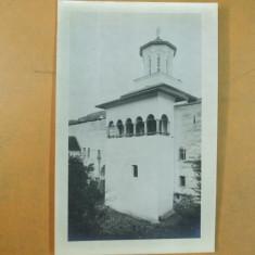 Manastirea Horezu Paraclisul - Carte Postala Oltenia dupa 1918, Necirculata, Fotografie