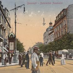 BUCURESTI BULEVARDUL ACADEMIEI, CIRCULATA *926 - Carte Postala Muntenia dupa 1918, Printata