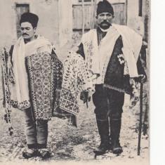 VANZATORI DE COSTUME POPULARE ROMANESTI, CLASICA 1900, STARE FOARTE BUNA - Carte postala tematica, Necirculata, Printata