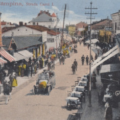 CAMPINA, STRADA CAROL I - Carte Postala Muntenia 1904-1918, Necirculata, Printata