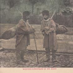 MESERII, MESTERI LINGURARI SI DE ALBII - Carte postala tematica, Necirculata, Printata