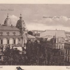 ROMANIA, BUCURESTI, KAISER-PALAST, FARSTENHOF-KAFFEE, KAISER-HOTEL, LOT 1 CP - Carte Postala Muntenia dupa 1918, Circulata, Printata