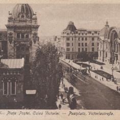 ROMANIA, BUCURESTI-PIATA POSTEI, CALEA VICTORIEI, LOT 1 CP - Carte Postala Muntenia dupa 1918, Necirculata, Printata