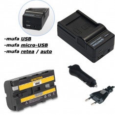 PATONA | Incarcator 4in1 USB+ Acumulator pt Sony NP F550 NPF550 NP-F530 NP-F570 - Baterie Camera Video