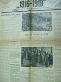 1916 - 1919 5 iunie 1941 Ziua eroilor