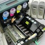 Piese Xerox DC 12 DocuColor 12 Dezmembrari xerox