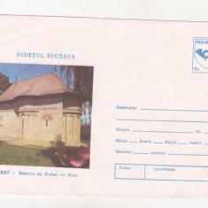 Bnk fil Intreg postal Jud Suceava - Siret - Biserica lui Stefan cel Mare
