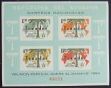 ECUADOR 1964 - CULTURA BANANELOR  4 VALORI IN M/SH NEDANTELATA, NEOBLIT. - E3374