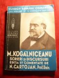 M.Kogalniceanu - Scrieri si Discursuri -comentate de N.Cartojan- Ed. 1939