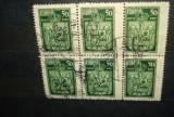 ROMANIA 1922-LP 73c COROANA SI STEMA ROMANIEI,EROARE DANTELARE, BLOC DE 6, B44, Stampilat