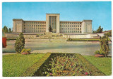% carte postala (ilustrata)-BUCURESTI-Academia Militara, Necirculata, Printata