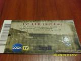 Invitatie VIP CFR Cluj - Sahtior Donetk