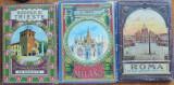 3 mape cu 96 ilustrate interbelice , Milano , Roma , Trieste, Necirculata, Printata, Europa