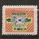 Coreea de Sud.1949 75 ani UPU MC.357, Nestampilat