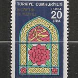 Turcia.1980 15 secole de islamism  ST.356, Nestampilat