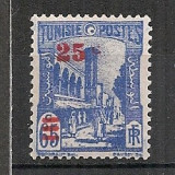 Tunisia .1941 Vederi-supr. ST.563, Nestampilat