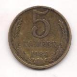 No(3) moneda-RUSIA-5 Copeici -Kopeek 1984