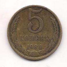 No(3) moneda-RUSIA-5 Copeici -Kopeek 1984, Europa