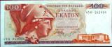 Bancnota 100 Drahme - GRECIA anul 1978 UNC