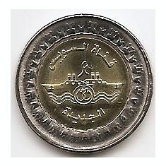 Egipt 1 Pound 2015 - Comemorativa: New branch of Suez Chanel, KM-New UNC !!!, Africa