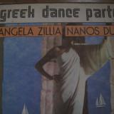 Angela Zillia si Nanos Duo, muzica greceasca - disc vinil (vynil), pick-up
