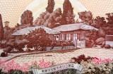 Bancnota 100 won - COREEA de NORD, anul 1978 UNC