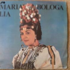 maria bologa lia muzica populara romaneasca folclor disc vinyl lp electrecord