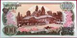 Bancnota 100 won - COREEA de NORD, anul 1978  * Cod 813 --- UNC
