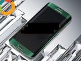 Display LCD cu touchscreen Samsung Galaxy S6 edge Verde Original