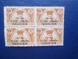 TIMBRE  INDOCHINA BLOC 1945