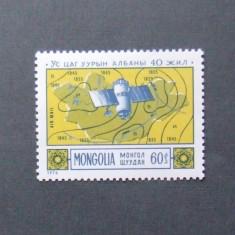 MONGOLIA - COSMONAUTICA, 1 VALOARE NEOBLITERATA - MG 278, An: 2007