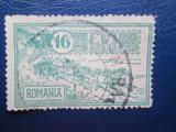 TIMBRE ROMANIA 1903, Stampilat
