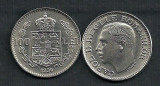 ROMANIA CAROL II  100 LEI  1936   a UNC   [0]   Livrare in cartonas ,  SUPERBA !, Nichel