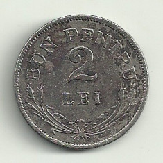 ROMANIA FERDINAND I 2 LEI 1924 POISSY [10] livrare in cartonas - Moneda Romania, Cupru-Nichel