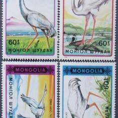 MONGOLIA - PASARI, 4 VALORI NEOBLITERATE - MG 295