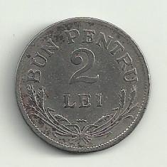 ROMANIA FERDINAND I 2 LEI 1924 POISSY [13] livrare in cartonas - Moneda Romania, Cupru-Nichel