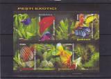 Romania pesti exotici ,nr lista 1676a., Nestampilat