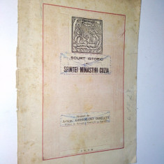 Scurt istoric al Sfintei Manastiri Cozia - 1956 - Carti Istoria bisericii