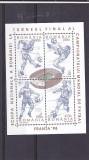 Romania fotbal Franta 98  ,nr lista 1455., Nestampilat