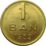ROMANIA, 1 BAN 1952, stare foarte buna * cod 77.08.18, Alama