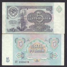 RUSIA 5 RUBLE 1991 a UNC [2] P-239a - bancnota europa