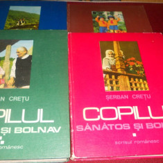 SERBAN CRETU - COPILUL SANATOS SI BOLNAV 4 VOL - Carte Pediatrie