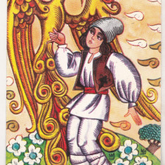 Bnk cl Calendar de buzunar 1987 Editura Minerva