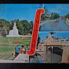 SEPT15 - Vedere/ Carte postala - Timisoara - Carte Postala Banat dupa 1918, Circulata, Printata