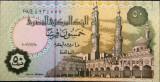 Bancnota 50 Piastri - EGIPT, UNC