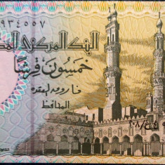 Bancnota 50 Piastri - EGIPT, UNC - bancnota africa, An: 2006