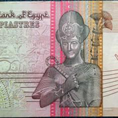 Bancnota 50 Piastri - Egipt a.UNC (varianta rosie) - bancnota africa, An: 2006