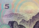 Bancnota 5 Yuan- CHINA, anul 1999 *UNC