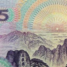 Bancnota 5 Yuan- CHINA, anul 1999 *UNC - bancnota asia